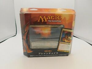NEW SEALED Magic The Gathering Planechase 2012 Deck Primordial Hunger (Japanese)