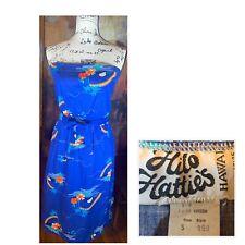 Vintage Hilo Hattie's Hawaiian Sun Dress Sleeveless Resort Small 1980's Rainbow