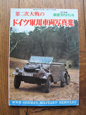 WWII GERMAN MILITARY VEHICLES KOKU-FAN SPECIAL 1977