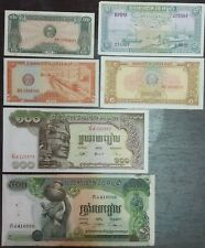 CAMBODIA bank note X 6