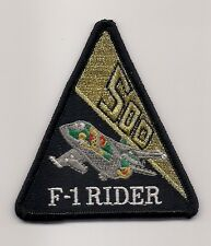 JASDF F-1 RIDER 500 HRS patch JAPANESE AIR SELF DEFENSE FORCE
