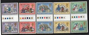 GB 1979 Christmas traffic light gutter pairs MNH. Unfolded stamps. Free postage