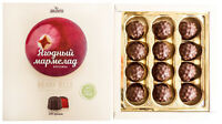 Sweets fruit jelly berry chocolate covered lingonberry Gift 200gr low sugar
