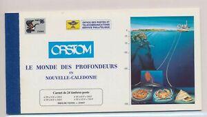 LO37843 New Caledonia fish shell coral sealife prestige booklet MNH