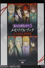 JAPAN Harukanaru Toki no Naka de 5 Memorial Book