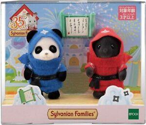 Sylvanian Families 35th Anniversary NINJA BABIES Calico Critters Japan