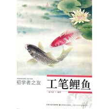 Chinese traditional gongbi painting books chinese goldfish painting Line drawing