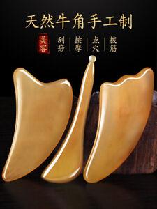 牛角刮痧板  horn scraping plate 脸部美容棒经络拨筋棒全身通用 Gua sha ban Ba jin