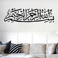 Large Islamic Muslim Arabic Bismillah Quran Calligraphy Art wall sticker Vinyl