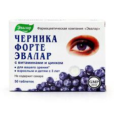Heidelbeere Forte mit Zink und Vitaminen 50Tabletten Sehekraft Mineralstoffe