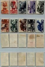 ERITREA - 1933 - U - Soggetti africani (S.43) serie completa