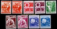 EBS Bulgaria България 1938 - Agriculture - Michel ex 320/339 MNH**