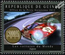 Prince R380 (Nissan) japonés Sello de coche de carreras (2012 Guinea)