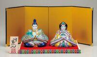 Kutani yaki porcelain Hina Doll Ningyo Sho-chiku-bai Polychrome overglaze Japan