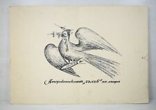 Vintage Hand Painted Abstract Cold War Painting American Pigeon of Piece Art