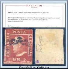ASI 1859 Sicilia 5 gr. rosso brunastro n. 9d Usato Cert. Raybaudi Antichi Italia