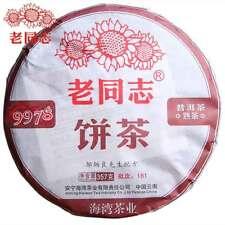 New! HaiWan 2018 yr 9978 (batch 181) Lao Tong Zhi Old Comrade Ripe Puer Tea Cake