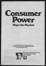 1975 Tv Ad~MARIA BROOM on WJZ NEWS~CONSUMER REPORTS in BALTIMORE,MARYLAND