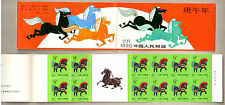 China PRC Stamps: 1990 Gengwu Lunar New Year of Horse T146 Booklet SB17
