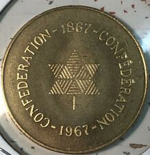 1867-1967 ~ CANADA ~ CONFEDERATION CENTENNIAL BRASS TOKEN ~ XF35 Condition