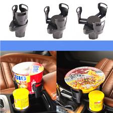 Universal Carbon fiber Mount Drink Bottle Phone Organizer Car Cup Holder Stand