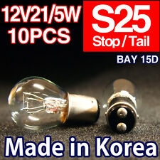 S25 12V 21/5W Stop / Tail / Brake Light Bulbs Globes BAY15D 10PCS Clear Halogen