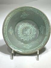 Ancient Rare 1600's Authentic  Korean Floral Design Celadon Bowl w COA