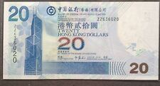 Hong Kong Bank of China $20 replacement ZZ 636020 2007 unc