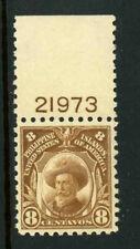 US Possessions Philippines Scott 279 8c Portrait 1914 Issue Perf 10 MNH 1D9 18
