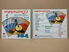 Singapore Stylers Band Non-Stop Instrumental Music 1992 Rare Japan CD FCS8376