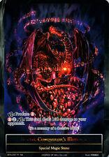 Brutal Conqueror's Memoria - BFA-097 - R - Full Art M/NM Force of Will FOW foil