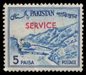 """PAKISTAN Stamp - """"Service"""" Red Overprint, 5 Paisa, See Photo A17Z1"""