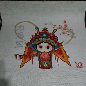 Chinese Peking Opera Handmade Finished Crosstitch Beaded Embroidery Unframed