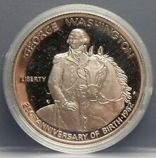 USA 1982 S Half Dollar 50 cents 250th Anniversary George Washington Nice! Silver