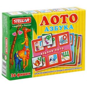 Azbuka Loto Bingo Set, Russian Alphabet ABC Азбука Made in Russia