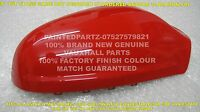 A1 O/S POWER RED GENUINE VAUXHALL MK5 ASTRA H VXR XP SRI DOOR WING  MIRROR COVER