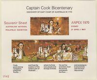 1970 Captain Cook. ANPEX 70 Unauthorised Overprints x 5. MUH. Cat Val $400.00
