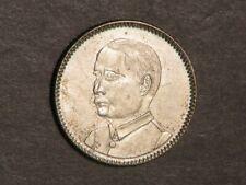 CHINA-KWANGTUNG 1929(YR18) 10 Cents Silver Unc