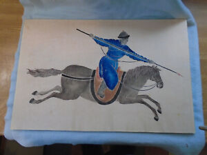 Original Chinese  Woodblock Print Of Warrior On Horseback With Spear