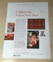 #4221 Rat 41c Lunar New Year USPS Commemorative Panel #808