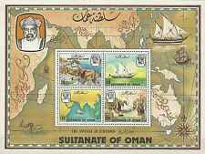 Timbres Bateaux Oman BF1 ** lot 10255