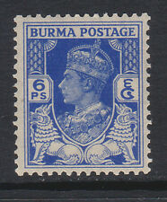 BURMA 1938 6p BRIGHT BLUE SG 20 MNH.