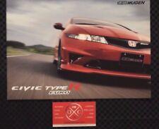 MUGEN Honda Civic Type R EURO Brochure FN2 06-11 07 08 09 10 JDM Catalog Si FA5
