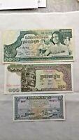 3No - Banque Nationale Du Cambodia, Uncirculated