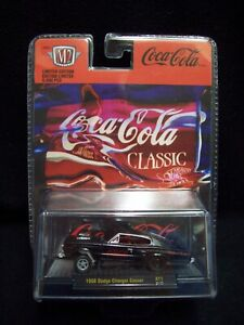 M2 Machines Coca Cola 1966 Dodge Charger Gasser Limited Edition.
