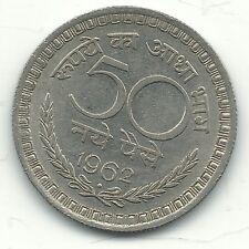 VERY NICE HIGH GRADE AU 1962 B INDIA 50 PAISE COIN-FEB514