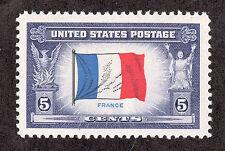 US # 915b (1943) 5c -MNH -Grade: XF  EFO: Reverse Printing {Red over black}