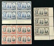SARAWAK 1946 Brook family Blocks 2x4 1x3 Mint NH OG VF (17-93)