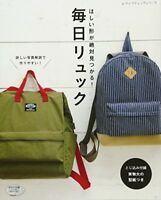 My Everyday Backpacks - Japanese Craft Book -
