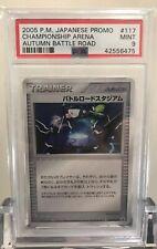 Psa 9 Mint Championship Arena Battle Road Trophy Prize Card Pokemon Promo 2005